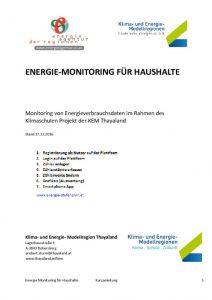 thumbnail of Monitoring-Haushalte_Kurzanleitung_KEM_Thayaland